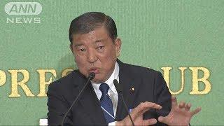 安倍総理VS石破氏自民・総裁選討論会ノーカット1118/09/14