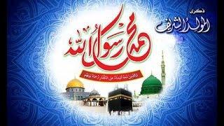 تحميل اغاني حسبه الله معه - فيلم الشيماء MP3