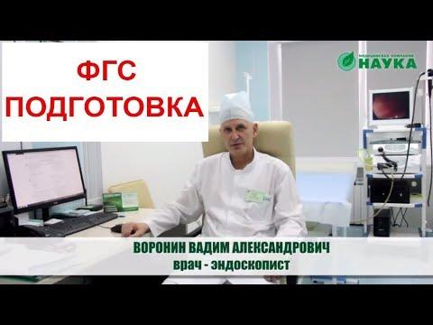 Лечение на простатит народната медицина