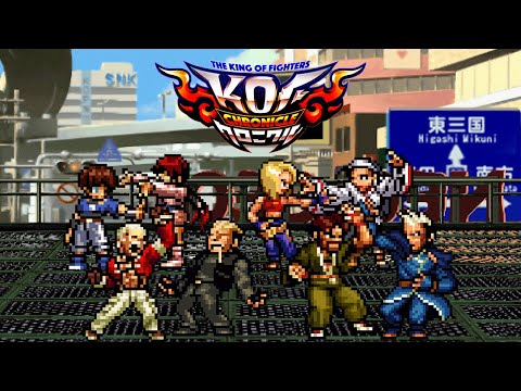 The King of Fighters Chronicle - All Characters Preview (94' - 97' / KOFクロニクル)