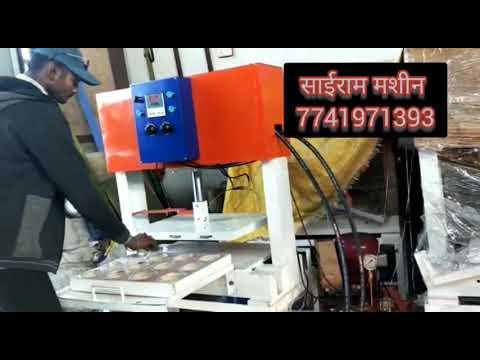 Sairam Hydraulic Scrubber Package machine