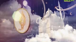 المعلم محمد   الدكتور عصام الروبي   #الهادي   الحلقة20   رمضانك رحمة