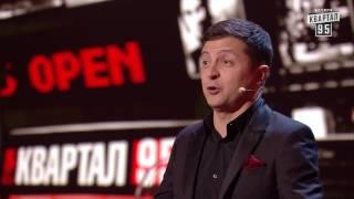 Вечерний Киев - полный выпуск 11.11.2016 | Новый президент США - лучший друг Саакашвили | теле шоу