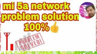 How to redmi 5a network problem || 5a network problem ||5a