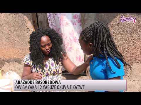 Ow'emyaka 12 yabuze okuva e Katwe
