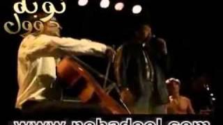 اغاني حصرية حسن الصغير بلاجـــا أبداع الكــف الكنزى تحميل MP3