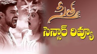 Kajal Aggarwal Sita Movie Censor Review  | Bellamkonda Sai Sreenivas | #KajalSitaReview | Y5tv