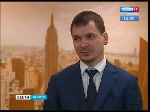 Выпуск «Вести-Иркутск» 17.04.2019 (14:25)