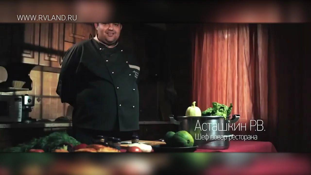 Видео в отеле Ирбис транзит