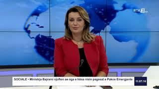 RTK3 Lajmet e orës 11:00 09.08.2020
