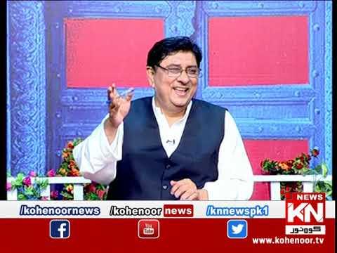 Shugal Mughal 25 May 2019 | Kohenoor News Pakistan