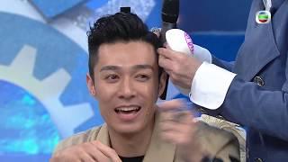 娛樂大家|Cheat Chat第8集 未删剪版放送|周柏豪|連詩雅|菊梓喬