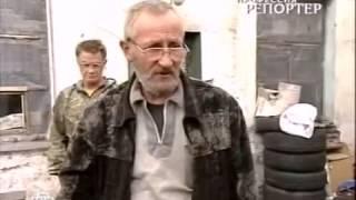 Профессия репортер. Царь бомжей