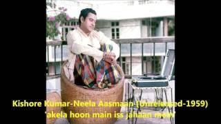 Kishore Kumar - Neela Aasmaan (Unreleased-1959) - 'akela