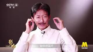 《影响》精彩片段 - 导演王晶拍电影也曾被打压?《追龙》票房为其争气不少【影响——改革开放四十年的中国电影】