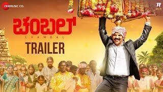 Chambal - Official Movie Trailer | Sathish Ninasam | Sonu Gowda | Jacob Varghese