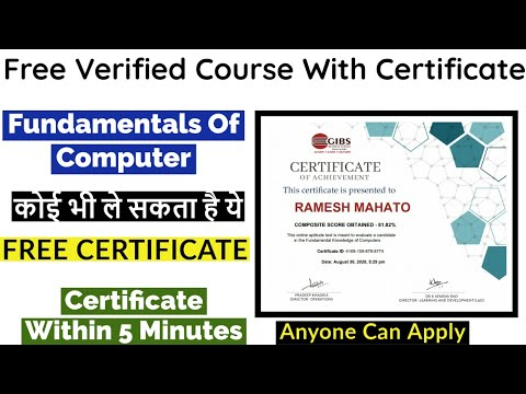 Free Online Course With Certificate   Fundamentals of Computer ...
