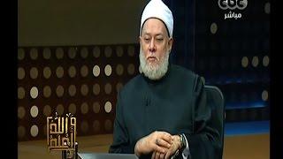 علي جمعة : في الأردن ظهرت علامة من علامات الساعة الكبرى