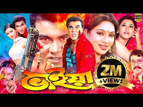 Shesh Rangbaaz | Manna | Shabnur | Moushumi -  Super Action Hero Manna Bangla Movie ( শেষ রংবাজ )