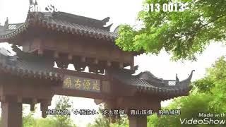 Nirvana Memorial Garden Burial Plot 富贵山庄世外桃源士毛月福地