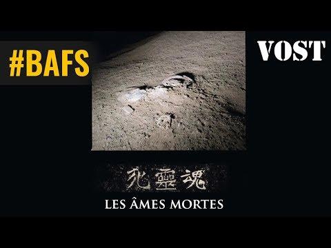 Les Âmes mortes - Bande Annonce VOST – 2018