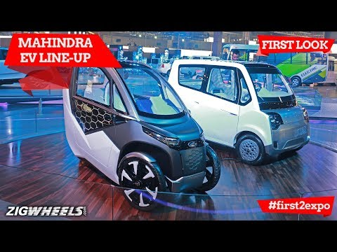 Mahindra EVs - Udo, Atom, e-KUV, e2o NXT | First Look | Auto Expo 2018 | ZigWheels.com