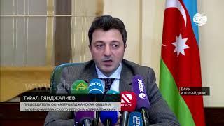 Азербайджанская община Нагорного Карабаха готова к конструктивному диалогу