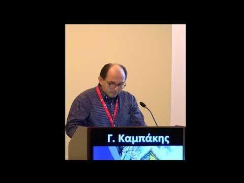 Γ Καμπάκης - Η σημασία των διηθήσεων στα εκφυλιστικά νοσήματα και στον περιοχικό πόνο