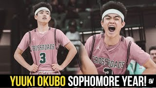"Yuuki Okubo's VIRAL Sophomore Season FULL HIGHLIGHTS! 5'5"" PG Knows When To ATTACK"