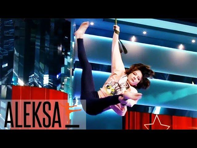 Воздушные полотна, ремни. Танец на полотнах - гимнастика, акробатика. Алекса Стафанюк, Круче всех.
