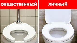 Почему в общественных туалетах нет крышек на унитазах