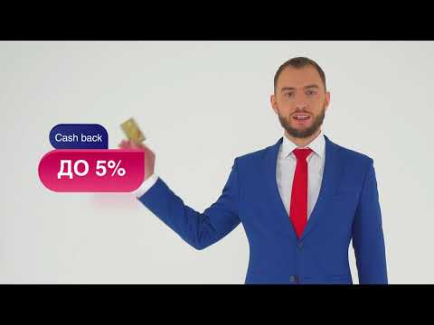 Smart Bank от Евразийского Банка