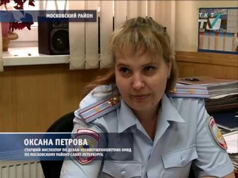 Майор полиции Оксана Петрова стала «Лучшим инспектором по делам несовершеннолетних»