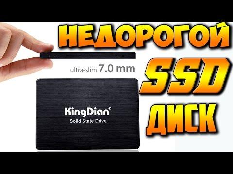 Недорогой SSD диск из Китая KingDian S180 60 GB с AliExpress и Кабеля подключения