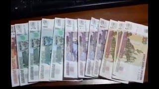 Программа для заработка денег в интернете без вложений