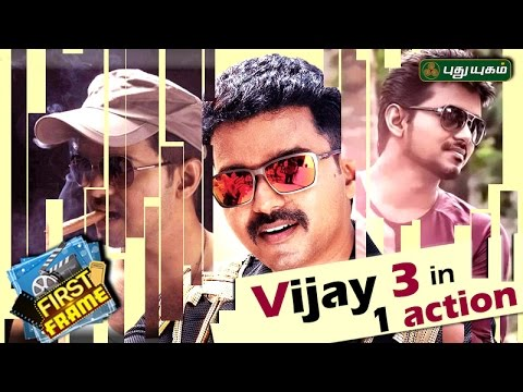 Vijay 61 : Vijay to play triple roles in Atlee's next | First Frame 04-04-2017 Puthuyugam Tv