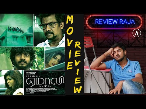 Yemaali Movie Review