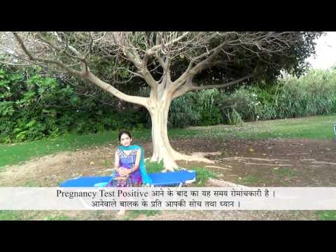 Meditations for the First and Second Month of Pregnancy-Dr.Geetanjali Shah