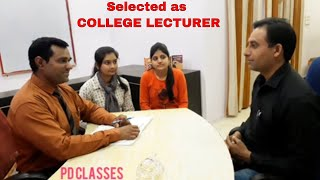 college lecturer interview : #Assistant #Professor