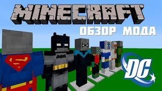 minecraft superheroes unlimited mod 1.7 10 download
