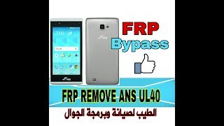 How To Bypass Google Lock (FRP) ANS ul40 On Android 7.1.1 Nougat