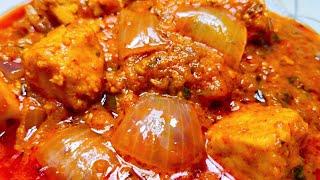 घर पर बनाये एकदम रेस्टोरेंट जैसा टेस्टी पनीर दो प्याज़ा  | Restaurant Style Paneer Do Pyaza recipe