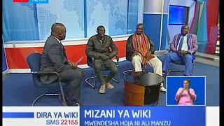 Juhudi za kuwasaidia watu mitaani: Mizani ya Wiki
