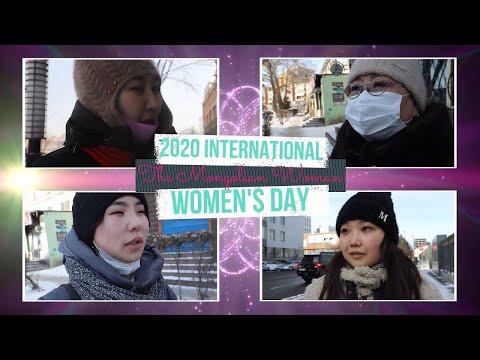The Mongolian Woman - 2020 International Women's Day