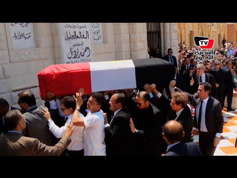 لحظة وصول جثمان أحمد زويل إلى مثواه الأخير