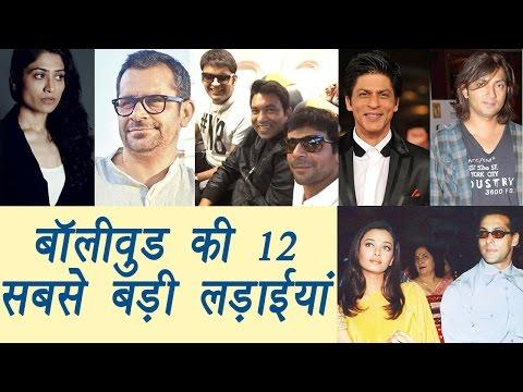 Kapil Sharma slapped Sunil Grover: Watch 12 biggest celebrities fights | Filmibeat