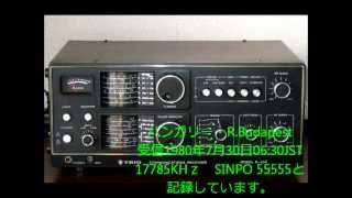 BCLラジオ/インターバルシグナル・ID特集1