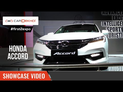 #first2expo | 2016 Honda Accord Showcase Video | CarDekho@AutoExpo