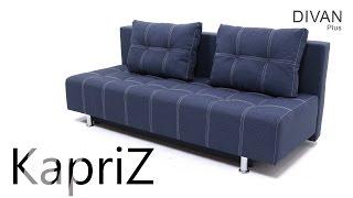 Флоридиа диван