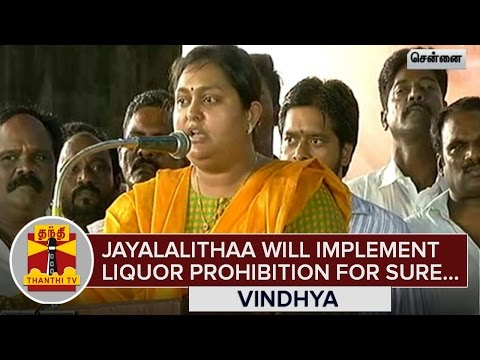 Jayalalithaa-will-implement-Liquor-Prohibition-for-Sure--Actress-Vindhya--Thanthi-TV